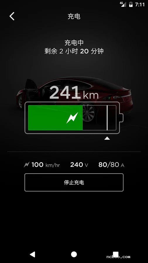Tesla安卓版下载3