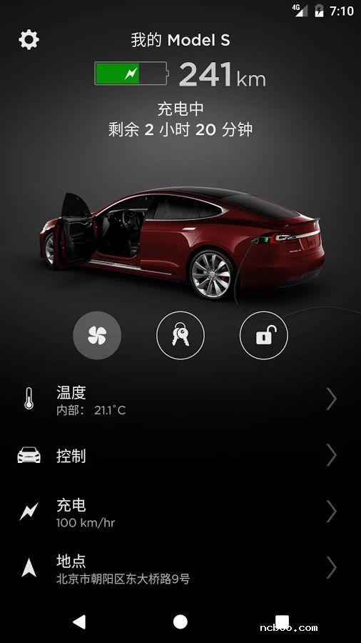 Tesla安卓版下载1