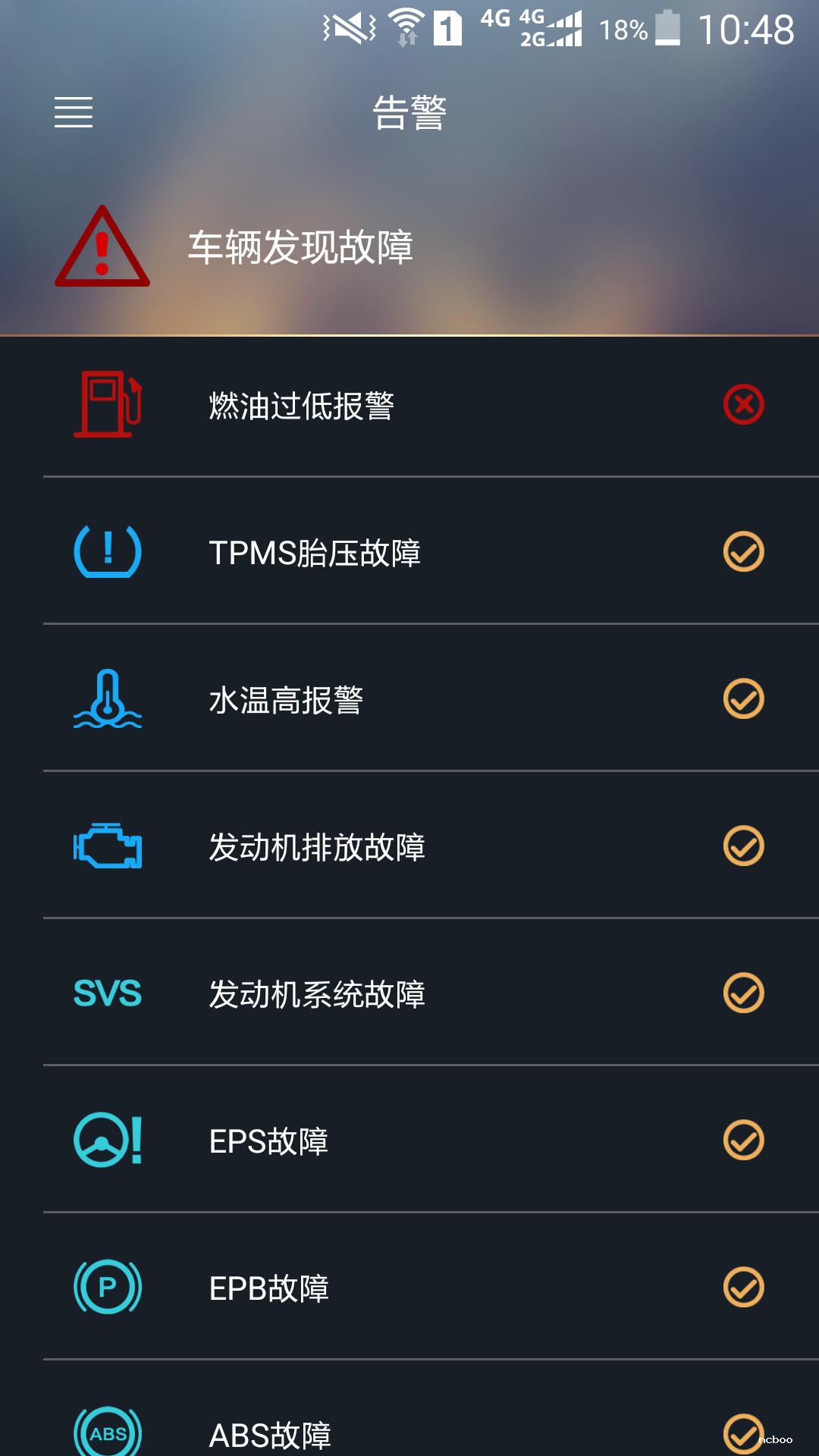 吉利G-Netlink,博越app下载