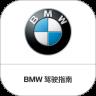 BMW驾驶指南app下载,宝马用户手册APP下载