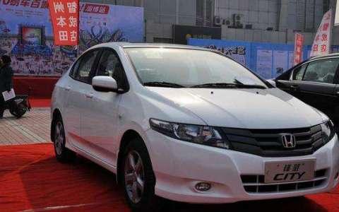 2009款广汽本田锋范1.5L,1.8L维修手册和电路图下载