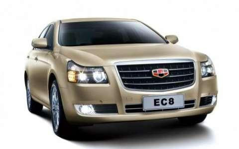 2010-2011款吉利帝豪EC8维修电路图手册下载