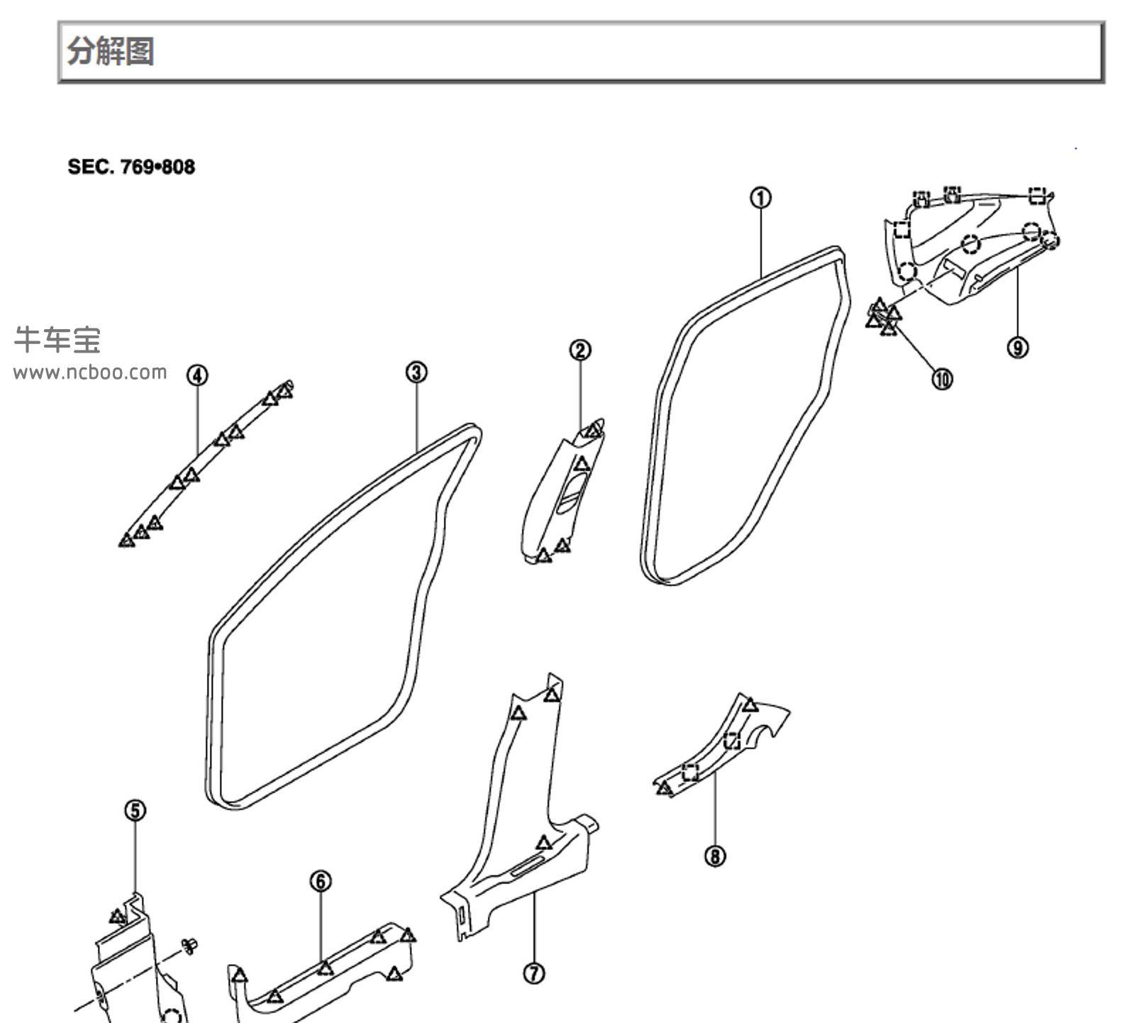2011-2012款东风日产新逍客维修手册和电路图下载