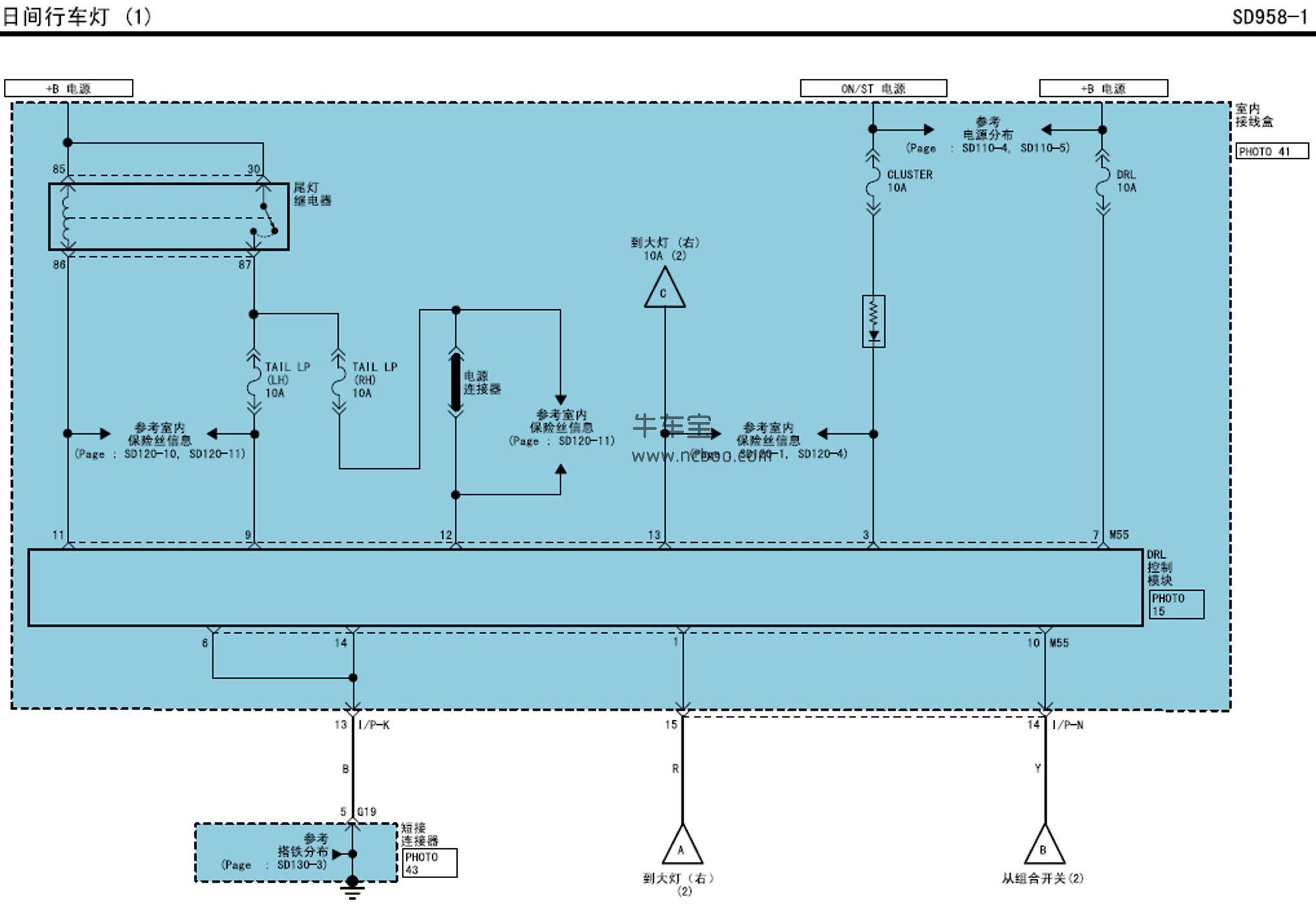 2012款起亚锐欧原厂维修手册和电路图资料下载