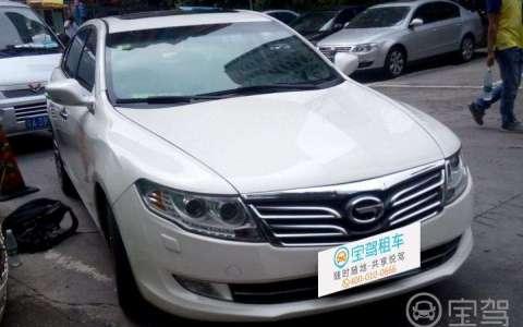 2010-2011款广汽传祺GA5原厂维修手册和电路图下载
