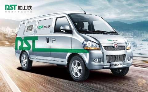 2016-2018款北汽威旺307EV纯电原厂维修手册下载