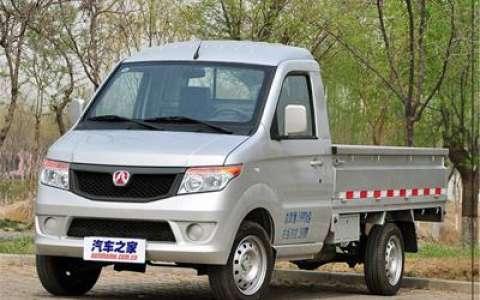 2016-2018款北汽威旺T205原厂维修手册和电路图下载