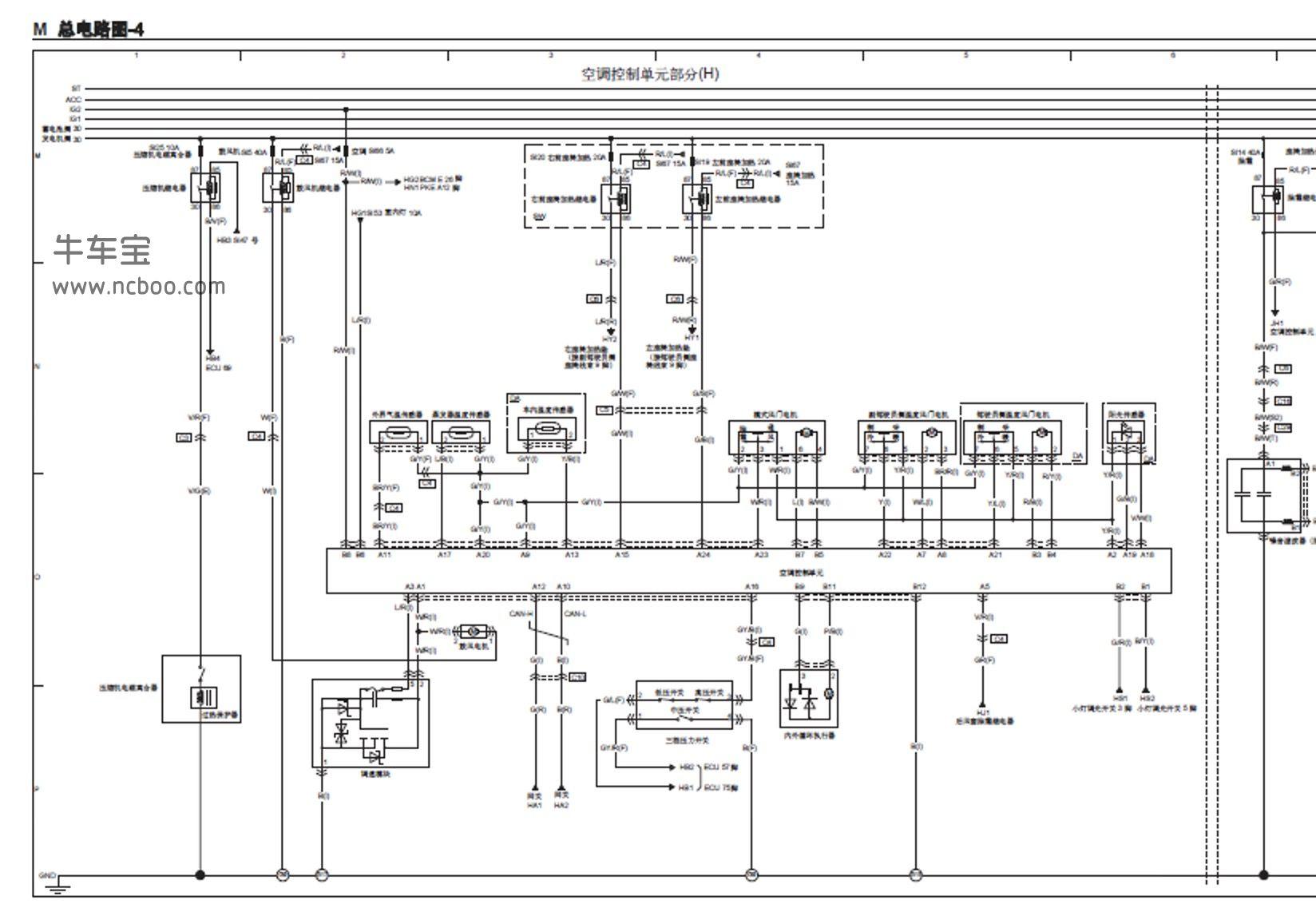 2013-2015款一汽奔腾X80原厂电路图资料下载