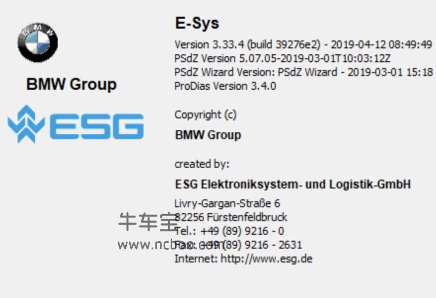 E-Sys(刷隐藏编程工程师软件) E-Sys-3.33.4-64位免费下载