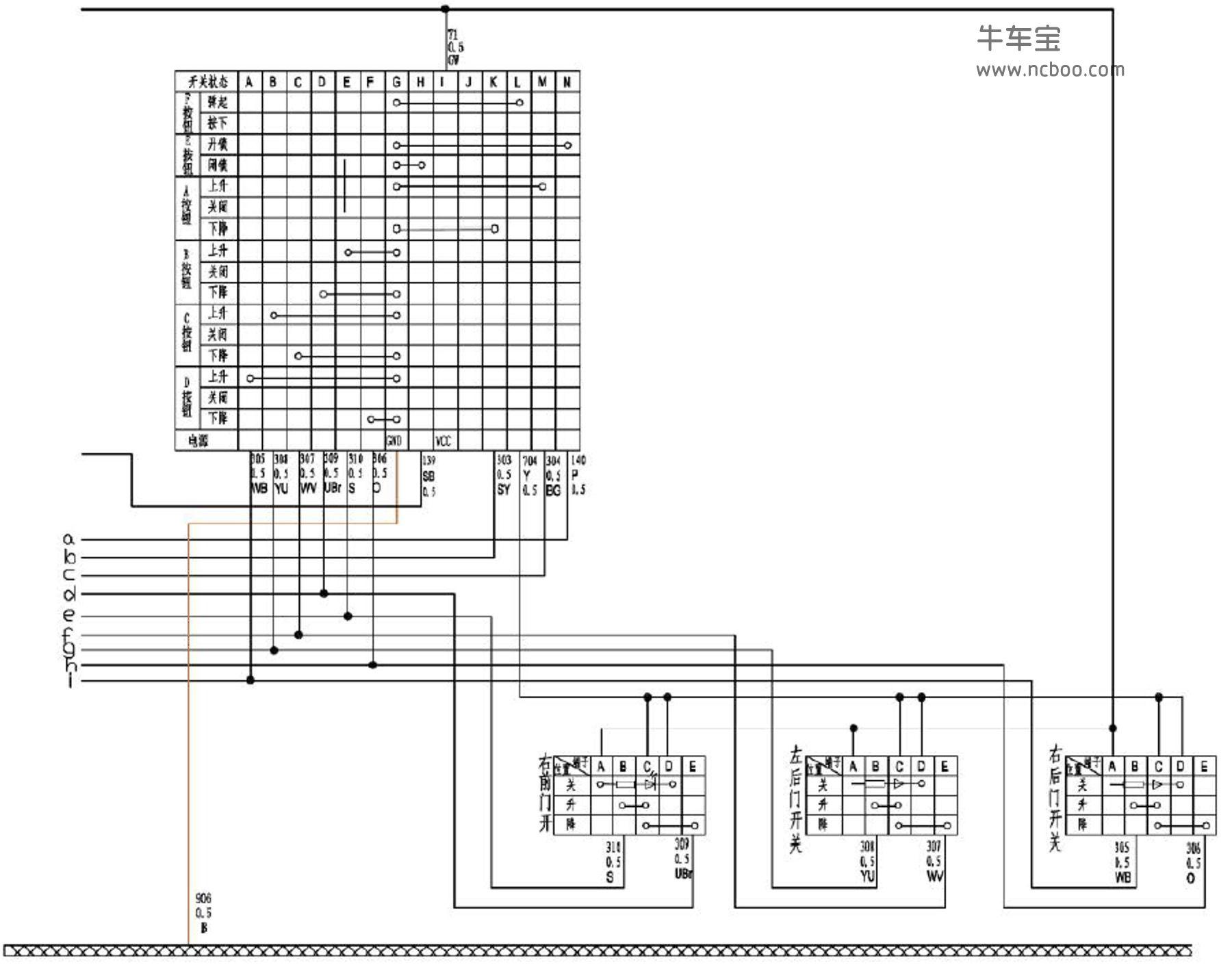2012-2014款金杯智尚S30原厂电路图资料下载