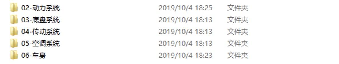 2014-2016款大众POLO 1.6L维修手册和电路图资料下载