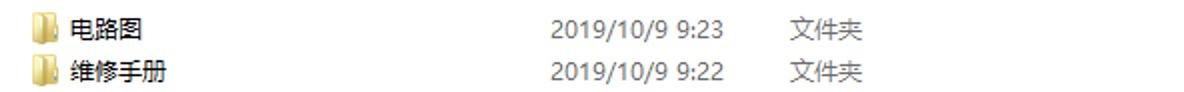 2017-2019款郑州日产尼桑途达原厂维修手册和电路图下载