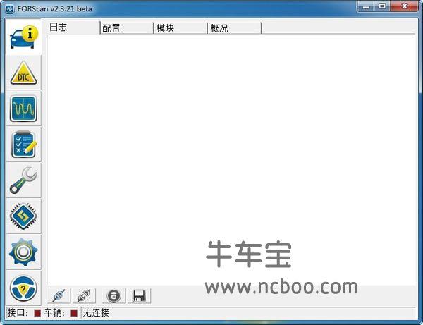 FORScan v2.3.21汽车刷隐藏功能工具官方版