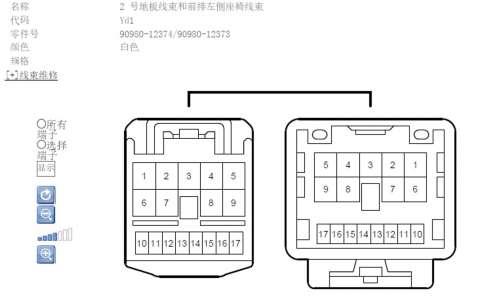 丰田皇冠全车座椅线束图 前排左侧座椅线束图