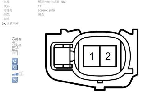 丰田皇冠发动机线束 传感器线束 冷却风扇线束 线路图