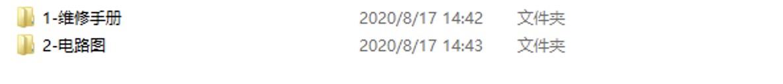 2008-2010款奔驰C200原厂维修手册和电路图