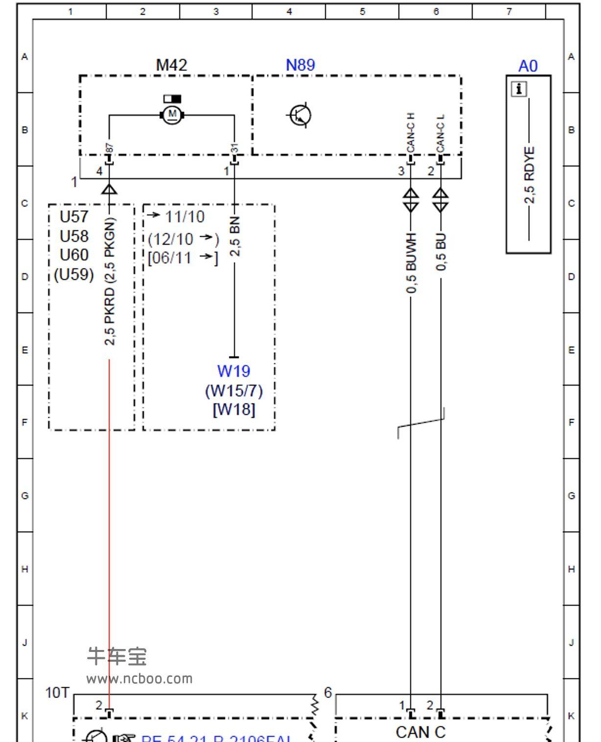 2010-2011款奔驰C260维修手册含电路图资料