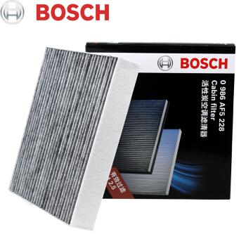 博世(BOSCH)PM2.5活性炭空调滤清器空调滤芯0986AF5228(吉利博越1.8L/2.0L(2016款~2018款))