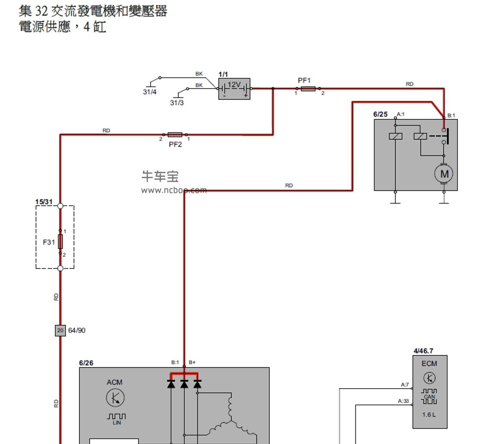 2008款沃尔沃s40_v50_c70电路图手册资料下载