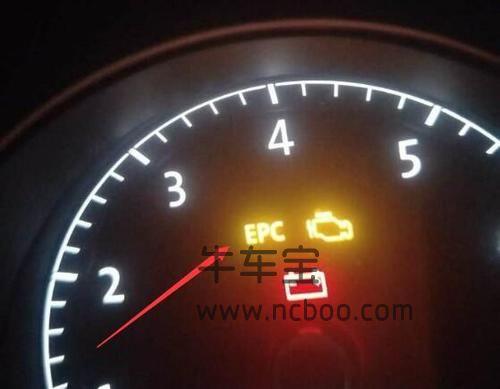 epc灯亮是什么故障 汽车仪表EPC灯亮是哪出问题了